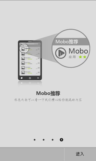 MoboPlayer播放器