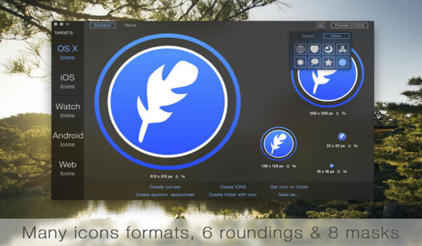 IconFly for mac版